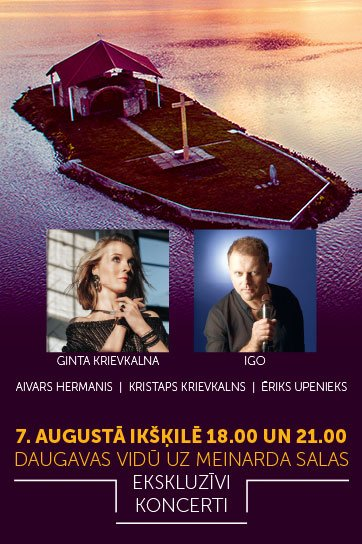 Koncerts uz Meinarda salas, Igo, Ginta Krievkalna, Aivars Hermanis, Kristaps Krievkalns, Ēriks Upenieks.